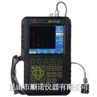 數字超聲波探傷儀 MUT350B