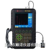 數字超聲波探傷儀 MUT500B