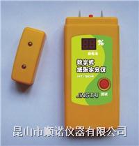 HT-904插针式纸张水分仪 HT-904