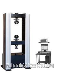 微机控制电子式万能试验机 WDW-10H~100H