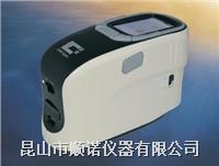 分光測色儀 CS-600