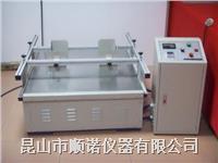 模擬運輸振動試驗臺 MNT-100