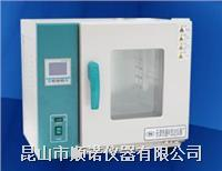 WH9000臥式恒溫干燥箱 WH9000