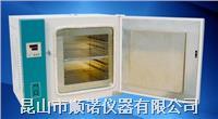 BPG高温试验箱