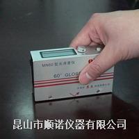 MN60-CH小孔曲面金属光泽度仪