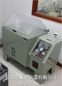 智能盐雾试验箱