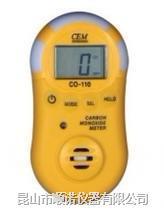 一氧化碳检测仪  CO-110