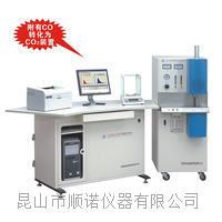 CS-8800C高频红外碳硫分析仪 CS-8800C