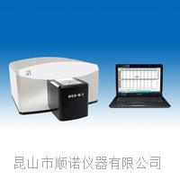 W2型全谱直读光谱仪 W2