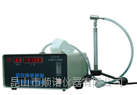 臺式空氣粒子計數器 SN-3016
