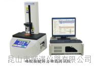 SN-1305PR全自動荷重位移曲線儀 SN-1305PR