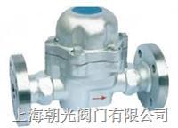 排水阻气阀『疏水阀』蒸汽疏水阀SF