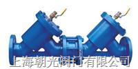 防污隔斷閥HS41X -阻污輸水閥