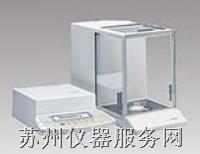 微量电子天平  MC21S