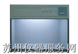 光源箱 T60四光源(220V)/T60四光源(115V)