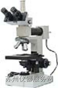 三目金相显微镜 DMM-100/DMM-100C/DMM-100D