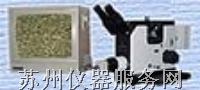金相显微镜 XD-1/XD-2/XD-3/XD-4