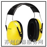 耳罩 听力保护 听力保护