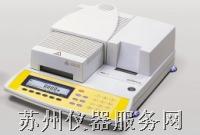 水份快速测定仪 MA100 红外水份测定仪