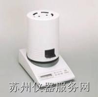 水份快速测定仪 红外水分测定仪-FD-620