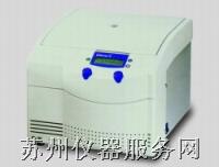 离心机 小型离心机-SIGMA 1-6