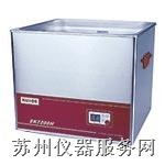 超声波清洗机 高频清洗器-SK1200H