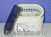 超声波清洗机 超音波洗淨器          DELTA