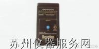 防静电测试仪 防静电测试仪