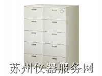 防潮箱/氮气柜 防潮箱/氮气柜