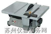 微型切割机  BD-WQG1