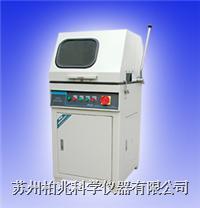 立式试样切割机 立式试样切割机BD-LSQ100