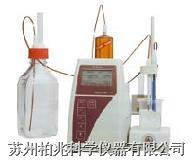 自动电位滴定仪 自动电位滴定仪