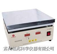 微电脑控温加热板 微电脑控温加热板BD-946A