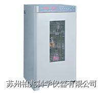 霉菌培养箱(可控湿度) MJX-160C(**)
