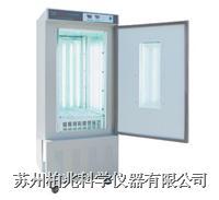 人工气候箱  SPX-300IC(**)