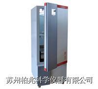 霉菌培养箱(可控湿度升级型) BMJ-160C(**)