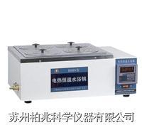 促销中 电热恒温水浴锅   单列八孔水浴锅 BD-HHS-11-8