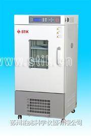 低温生化培养箱 B1-A系列