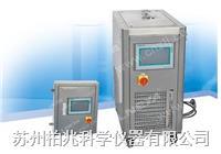 冠亚(LNEYA)SUNDI-320制冷加热控温系统 SUNDI-320