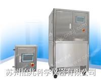 冠亚(LNEYA) SUNDI -105℃ ~ 100℃制冷加热控温系统 SUNDI -105℃ ~ 100℃