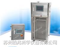 冠亚(LNEYA) SUNDI -40℃ ~ 200℃标准一拖二制冷加热控温系统 SUNDI -40℃ ~ 200℃