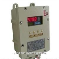 ZKB1型防爆數字顯示控制儀
