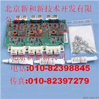 ABB原装驱动板+IGBT模块FS450R12KE3/AGDR-71C  FS450R17KE3/AGDR-71C  FS450R12KE3/AGDR-61C