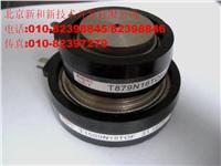 EUPEC可控硅:T589N12TOF、T589N14TOF、T589N16TOF、T589N18TOF T589N18TOF
