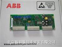DCS800内置可选件 SDCS-CON-2A