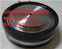 EUPEC可控硅T1329N22TOF T1329N22TOF