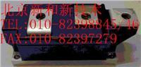 EUPEC可控硅TZ425N14KOF TZ425N14KOF