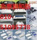BSM35GD120DLC EUPEC模块 BSM35GD120DLC