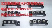 MDD255-12N1 IXYS二极管 MDD255-12N1
