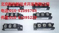 MDD310-08N1 IXYS二极管 MDD310-08N1